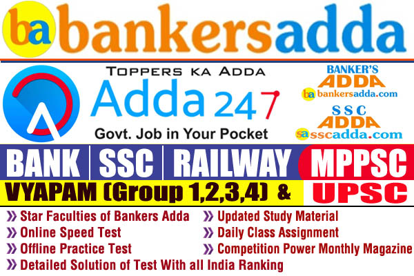 bankers adda official site