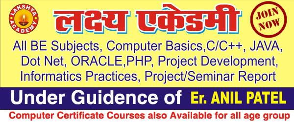 Lakshya Academy Pvt Ltd, Jabalpur Helpline