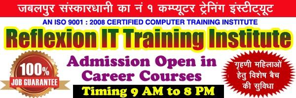 alp training institute